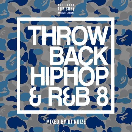 Mixtapes | Mixtape Hosting & Promotion | Hip Hop Mixtapes, Songs